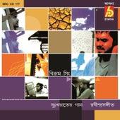 Dukkho Rater Gaan by Bikram Singh