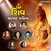 Shiv- Shravan Mahima by Various Artists