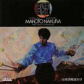 Bach Beat - A Marimbist As Pointillist von Makoto Nakura