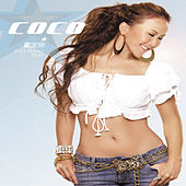 Just Want You von Coco Lee