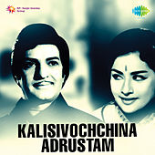 Kalisivochchina Adrustam (Original Motion Picture Soundtrack) de Various Artists