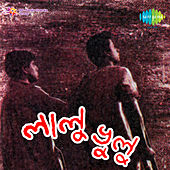 Laloo Bhuloo (Original Motion Picture Soundtrack) by Various Artists