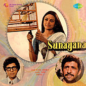 Sunayana (Original Motion Picture Soundtrack) by Various Artists