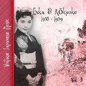 Vintage Japanese Music, Enka & Rōkyoku, Vol.3 (1958-1959) by Various Artists