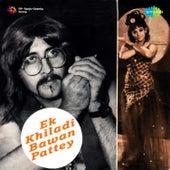 Ek Khiladi Bawan Pattey (Original Motion Picture Soundtrack) di Various Artists