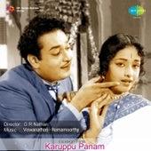 Karuppu Panam (Original Motion Picture Soundtrack) by Various Artists