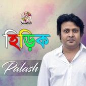 Hirik by Palash