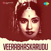 Veera Bhaskarudu (Original Motion Picture Soundtrack) de Various Artists