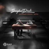 Baghal Dasti (feat. Metric) de Mohammad Hossein