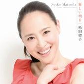 Atarashii Ashita de Seiko Matsuda