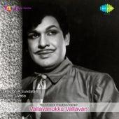 Vallavanukku Vallavan (Original Motion Picture Soundtrack) by Various Artists