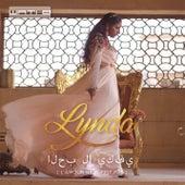 L'amour ne suffit pas (version arabe) de Lynda