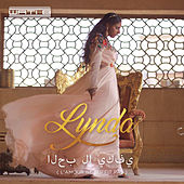L'amour ne suffit pas (version arabe) von Lynda