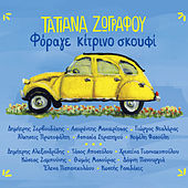 Tatiana Zografou: