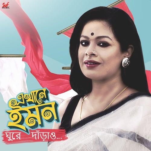 Ghurey Darao - Single by Iman Chakraborty