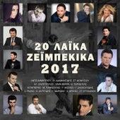 20 Laika Zeibekika de Various Artists