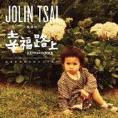 """Xing Fu Lu Shang (Dian Ying """"Xing Fu Lu Shang"""" Zhu Ti Qu) by Jolin Tsai"""