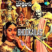 Bhookailas (Original Motion Picture Soundtrack) de Various Artists