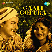 Gaali Gopura (Original Motion Picture Soundtrack) de Various Artists