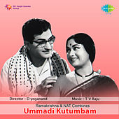 Ummadi Kutumbam (Original Motion Picture Soundtrack) de Various Artists