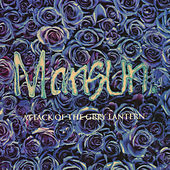 Attack of the Grey Lantern by Mansun