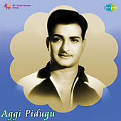 Aggi Pidugu (Original Motion Picture Soundtrack) de Various Artists