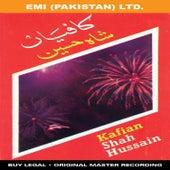Kafian Shah Hussain by Various Artists