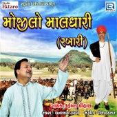 Mojilo Maldhari by Hemant Chauhan