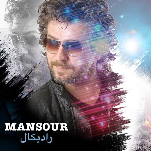 رادیکال by Mansour