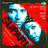 Supari (Original Motion Picture Soundtrack) by Various Artists