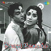Donga Ramudu (Original Motion Picture Soundtrack) de Various Artists