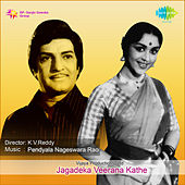 Jagadeka Veerana Kathe (Original Motion Picture Soundtrack) de Ghantasala