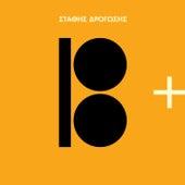 18+ von Stathis Drogosis (Στάθης Δρογώσης)