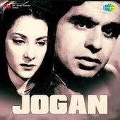 Jogan (Original Motion Picture Soundtrack) by Various Artists