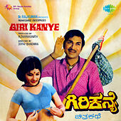Giri Kanye (Original Motion Picture Soundtrack) by Various Artists