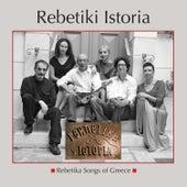Rebetiki Istoria by Various Artists