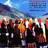 Mountain Tale by The Bulgarian Voices - Angelite