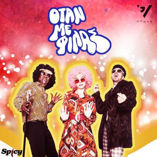 Otan Me Filas by Vegas