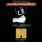 The Greek Folk Instruments Vol. 16: Lyra, Barbitos de Petros Tabouris