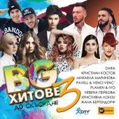 BG Hitove do skasvane 3 von Various Artists