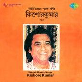 Bengali Modern Songs - Kishore Kumar by Kishore Kumar