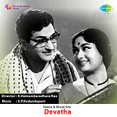 Devatha (Original Motion Picture Soundtrack) de Various Artists