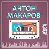 Treesare Melody, Vol. 2, Pt. 1 by Антон Макаров