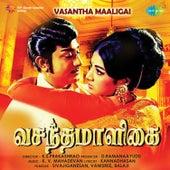 Vasantha Maaligai (Original Motion Picture Soundtrack) de Various Artists