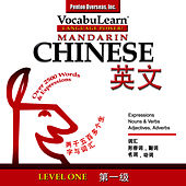 Vocabulearn ® Mandarin Chinese - English Level 1 by Inc. Penton Overseas