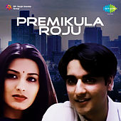 Premikula Roju (Original Motion Picture Soundtrack) by Various Artists