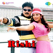 Rishi (Original Motion Picture Soundtrack) by Various Artists