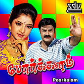 Poorkalam (Original Motion Picture Soundtrack) by Various Artists