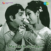 Manchi Kutumbam (Original Motion Picture Soundtrack) de Various Artists