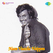 Naan Vaazha Vaippen (Original Motion Picture Soundtrack) by Various Artists